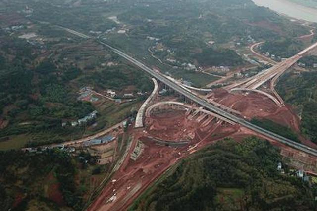 合安高速双江枢纽互通主体工程完工 年底部分路段通车