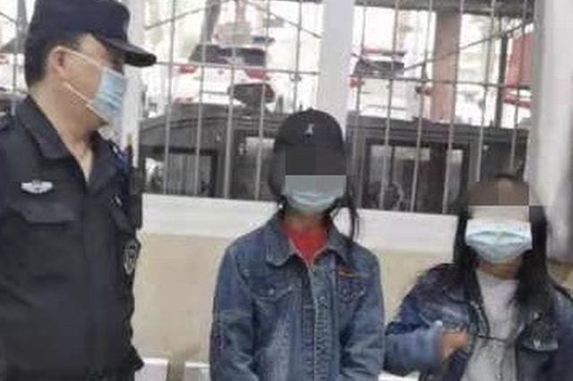 """俩外地初中女生偷偷来重庆""""闯社会"""" 被民警劝回家"""