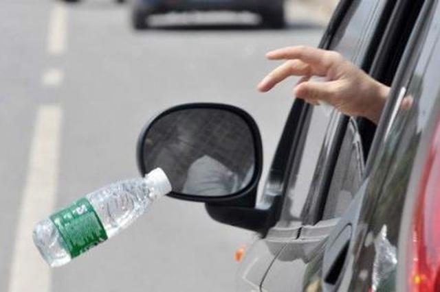 1个矿泉水瓶50元!重庆开车窗抛物专项行动首张罚单