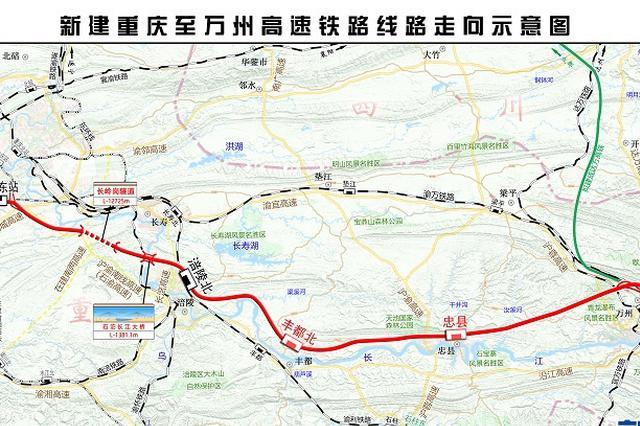 继渝万高铁开工后 重庆还将力争在年内开工三条高铁