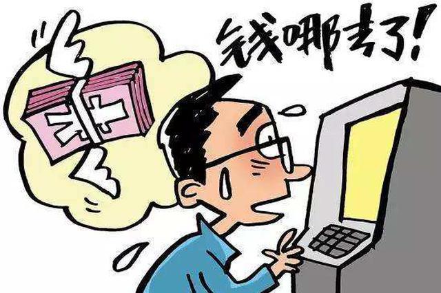 重庆一男子沉迷网络赌博 为翻本诈骗158万获刑10年