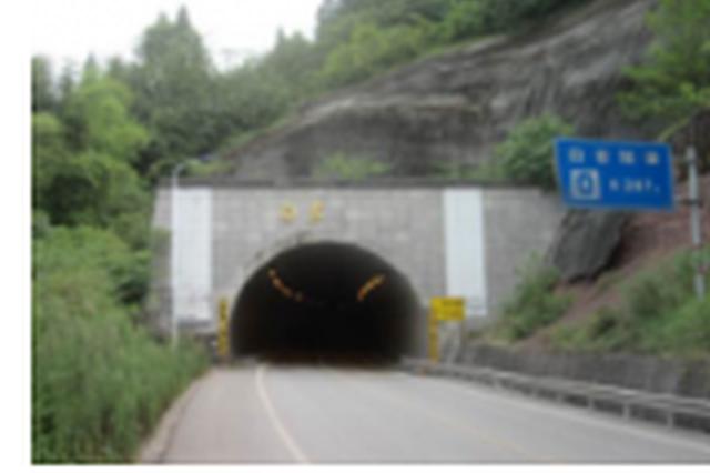 巴南区四座隧道将升级改造 工期150天