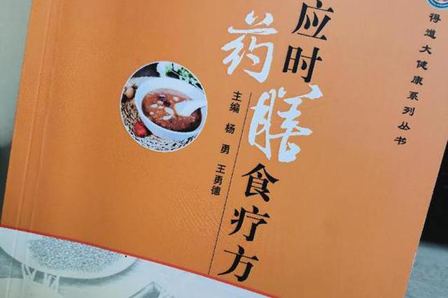 冬日吃火锅能祛湿?重庆中药专家回应:这是个误区