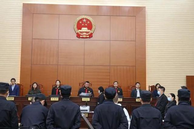 重庆集中宣判一批涉黑涉恶案件