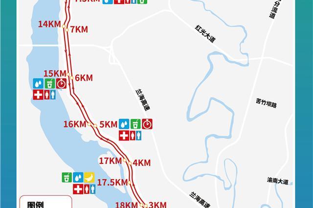 2020重庆半程马拉松11月29日在巴南开跑