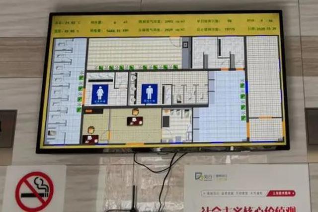 重庆中心城区每万人拥有公厕4.25座
