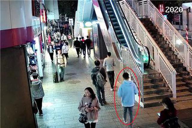 重庆:女子好心借手机给小伙应急 反被他盗刷6000元