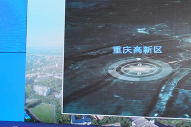 """北碚将以自然山水天然温泉打造""""世界温泉谷"""""""