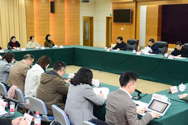 重庆筹备成立未成年人心理健康工作联盟