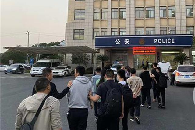 远程控制用户手机刷广告 重庆警方打掉网络犯罪团伙