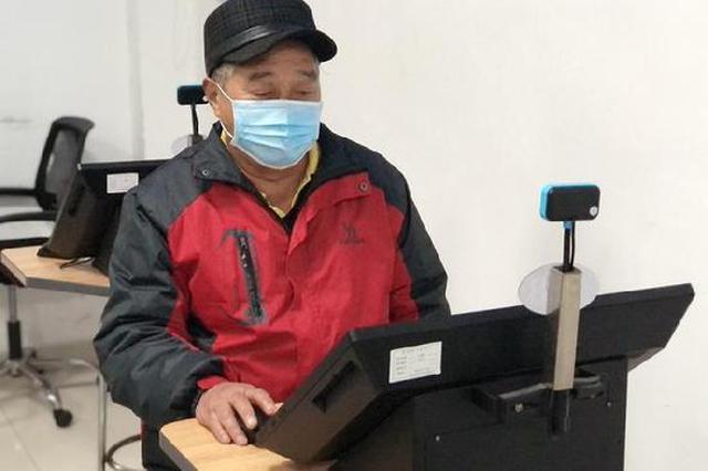 重庆首位70周岁以上老人通过驾驶人考试能力测试