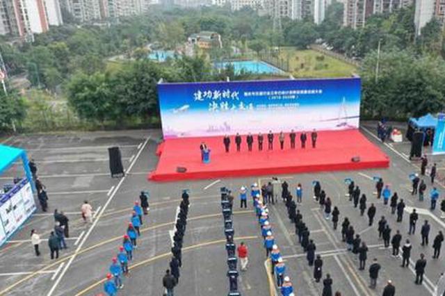 预计到今年底 重庆高速公路通车总里程将达3412公里