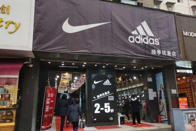 """重庆一店铺卖假的""""阿迪""""""""耐克"""" 3个月卖50多万"""