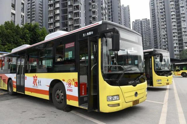 轨道尖顶坡站到融创文旅城新开公交线路 今日起运行