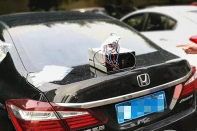 利用伪基站发送短信诈骗 三男子驾车从武汉骗到重庆