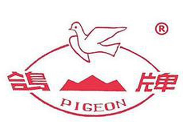 重庆一企业商标侵权鸽牌电线 被法院判赔1000万元