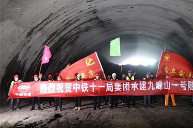 合璧津高速2座隧道全部贯通 建成后为绕城高速减压