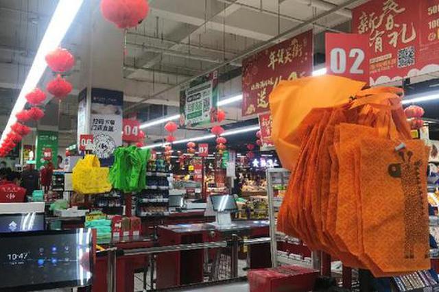 史上最严限塑令执行 重庆商超可降解购物袋悄然涨价
