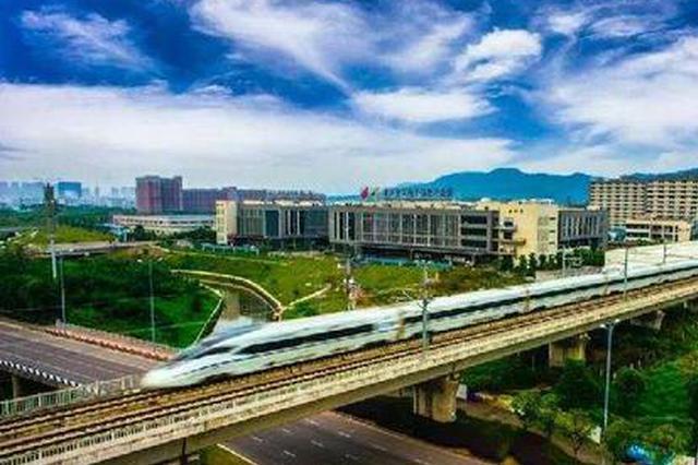 重庆力争3年开工干线6500公里 全力建设9大基础网络