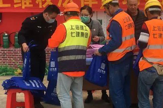 非必要不返乡!重庆发出《致农民工朋友倡议书》