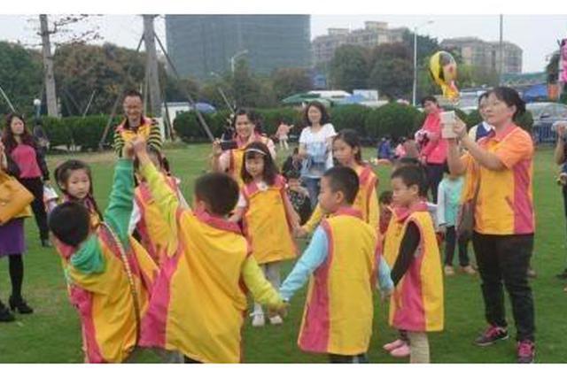 家长快看 重庆渝北新增5所普惠性幼儿园