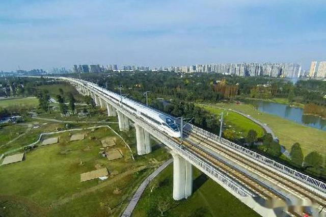 成渝中线高铁预留时速达400公里  两地约43分钟直达