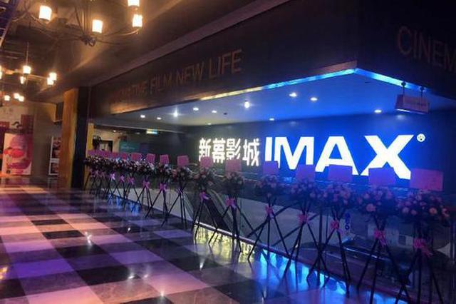 影院最集中的解放碑商圈又有生力军加入 计划用低价打开市场