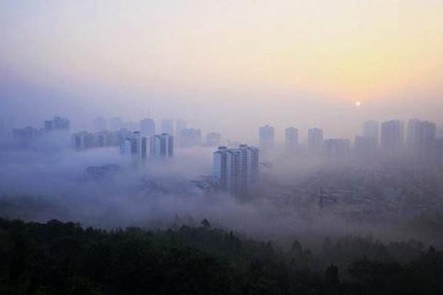 大雾黄色预警!渝中江北等18区县有能见度小于500米的雾