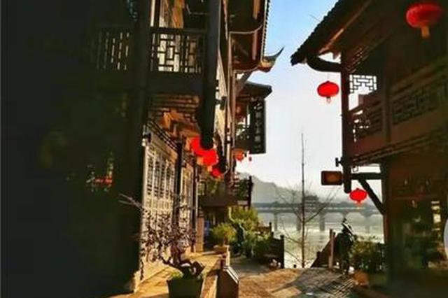 重庆最美特色小镇地图出炉 快来看看你打卡了几个?