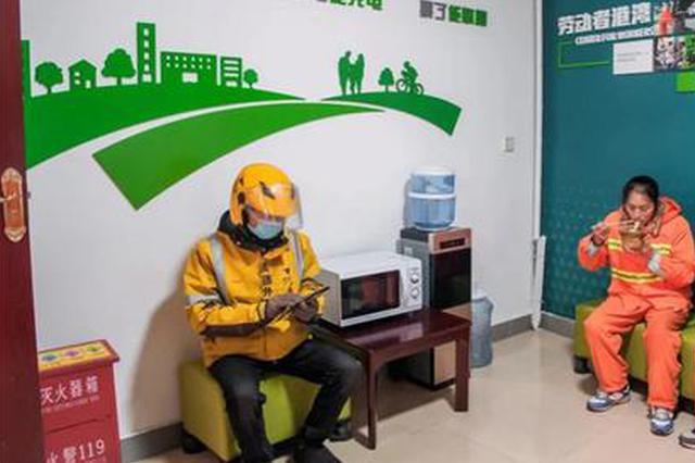 """冷了累了这里歇脚 重庆市建成665座""""劳动者港湾"""""""