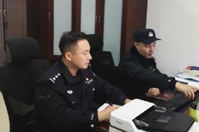 重庆:男子工作时意外离世 同居女子想冒领赔偿金