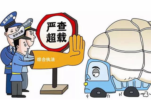 重庆将开展为期6个月道路货运行业安全专项整治