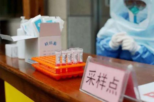 联合带量采购 重庆核酸检测最高限价调整为50元/人
