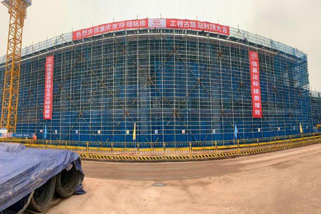 重庆铁路枢纽东环线首座客运站房主体结构封顶