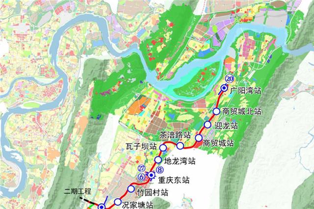 重庆轨道交通24号线一期工程即将开建 规划11座车站