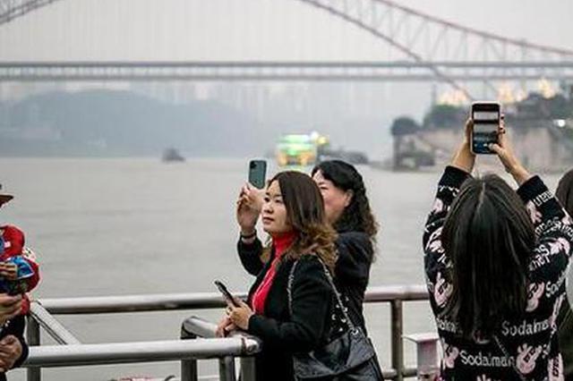 重庆235家A级景区春节接待游客791万人次