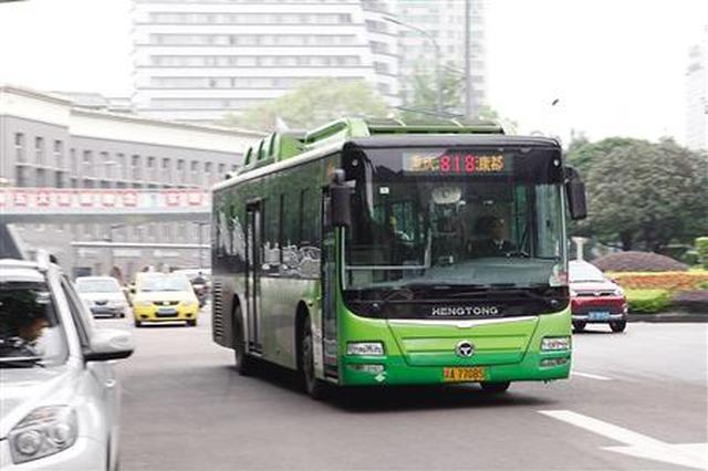 春节假期 重庆中心城区公共交通客运量超2100万人次