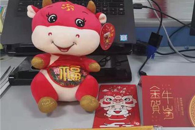 重庆一公司开工首日舞狮舞龙 还发央视春晚同款口罩