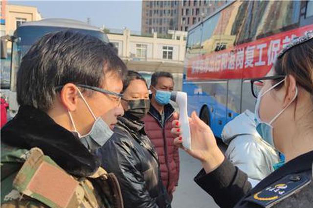 """专车""""点对点""""服务 重庆已输送6705人赴市外返岗"""