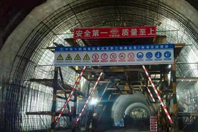 全国最长水下高铁隧道 今年10月或进入盾构施工阶段