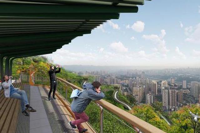 渝中半山崖线步道主线二期开建 串联30余个文化景点