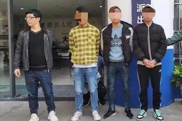 三名男子急匆匆买了火车票 刚出宾馆就被民警拦住了