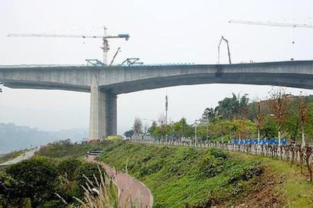 重庆三座跨江大桥年内将建成通车 市民出行更加便利