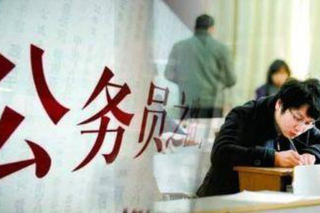 重庆人社局发布2021年公务员考试公告 共招录2515人