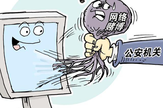 重庆警方抓获跨境赌博犯罪嫌疑人1700余名
