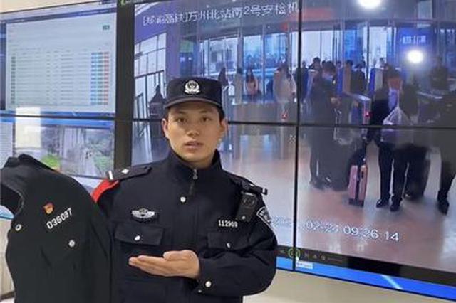 """男子网上买套假警服""""撑门面"""" 刚到火车站就被识破"""