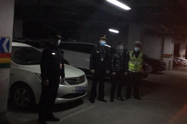 △执法人员涉案车辆进行暂扣