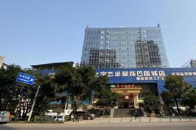 重庆老字号华生园食品重整进展:9200万拍卖大厦