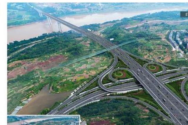 四車道改八車道!渝武高速擴寬改造工程項目開工了