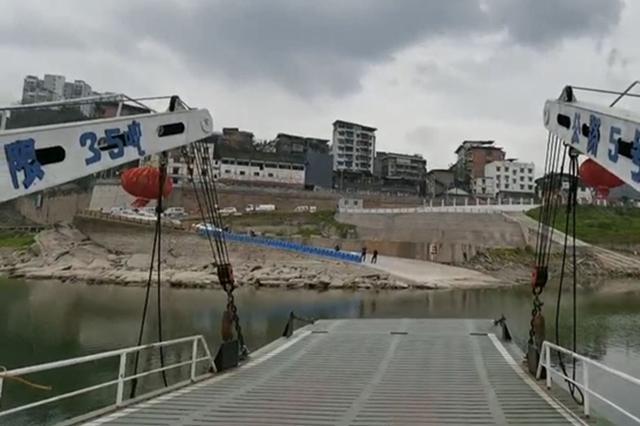 车辆排队乘船渡江 重庆60多年的老渡口还在免费开放